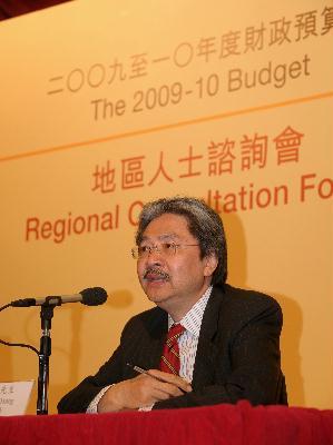 政府 就 2009 至 2010 年度 财政 预算 案 安排 四 场