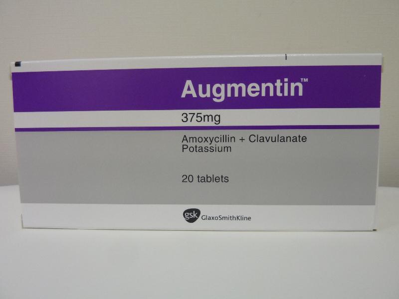 clindamycin phosphate gel usp price