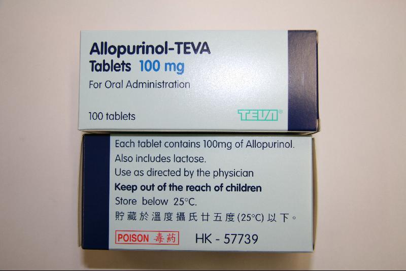 Recall of allopurinol teva tablets 100mg with photo