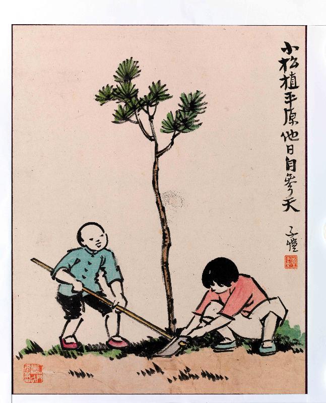 圖為豐子愷的漫畫作品《小松植平原》。