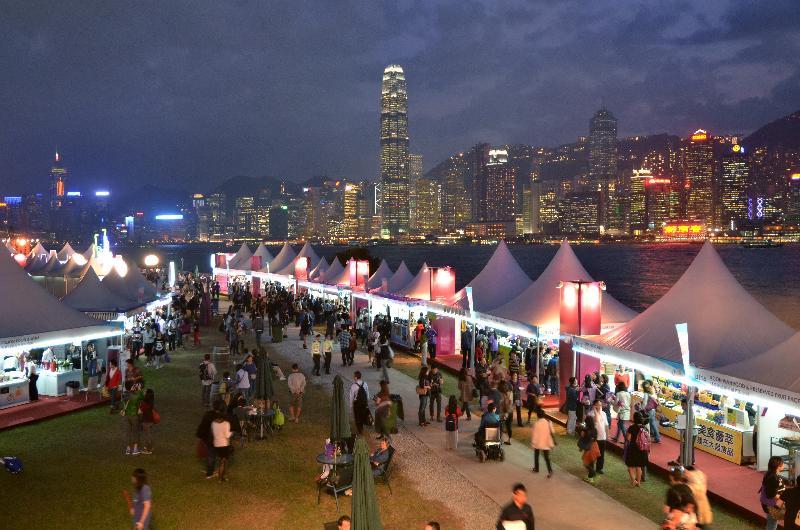 Hong Kong Food And Wine Festival