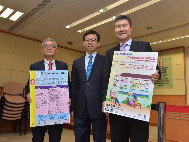 Seasonal flu vaccinations to start