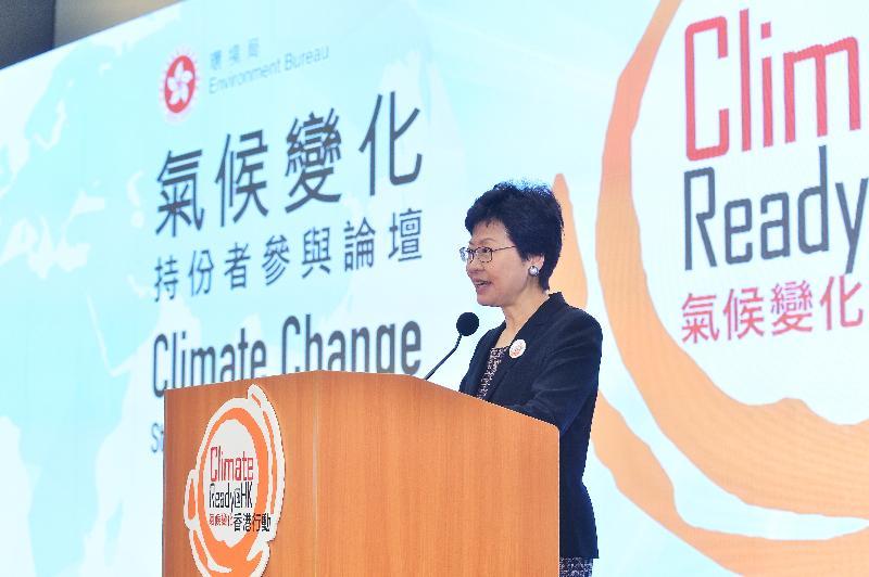 政務司司長林鄭月娥今日(七月十二日)在環境局舉辦的「氣候變化持份者參與論壇」上致辭。