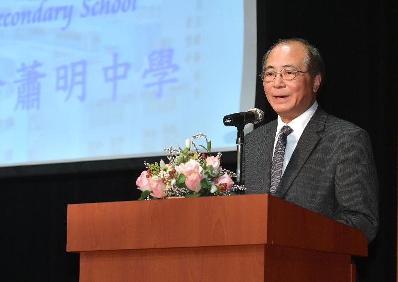 教育局局長吳克儉今日(七月十三日)在天主教母佑會蕭明中學致辭,勉勵應屆香港中學文憑考試考生。
