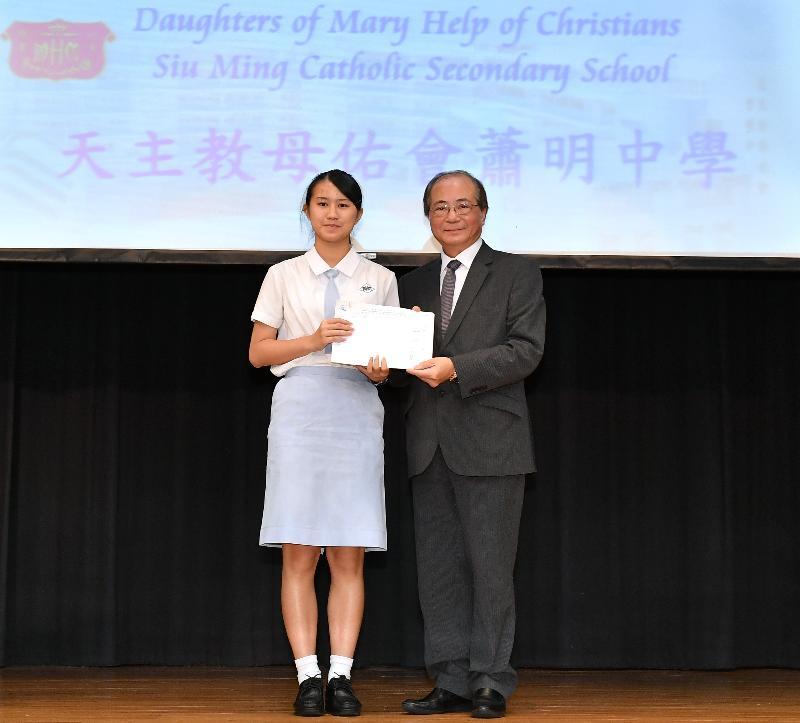 教育局局長吳克儉(右)今日(七月十三日)到天主教母佑會蕭明中學勉勵應屆香港中學文憑考試考生,並頒發文憑試成績通知書予學生代表。