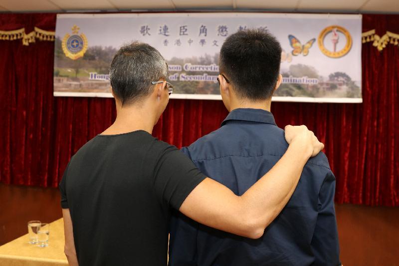 二○一六年香港中學文憑考試成績今日(七月十三日)公布,一名在考試中取得佳績的更生人士(右)獲父親鼓勵。