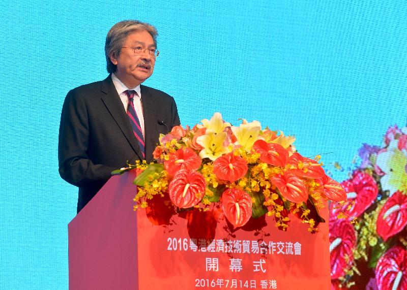 財政司司長曾俊華今日(七月十四日)在「2016粵港經濟技術貿易合作交流會」開幕式上致辭。