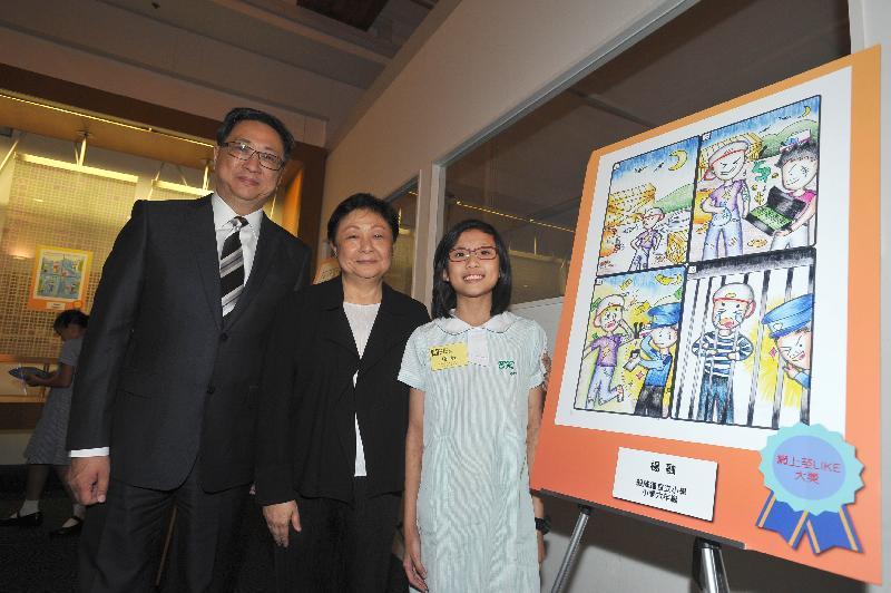 警務處處長盧偉聰(左一)和恒生銀行副董事長兼行政總裁李慧敏(中)與其中一位得獎者合照。
