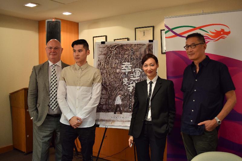 演員惠英紅(右二)和演員陳家樂(左二)與香港駐紐約經濟貿易辦事處處長柏嘉禮(左一)及亞洲電影視界執行董事胡少華(右一)七月十九日(紐約時間)在紐約出席《幸運是我》電影記者會。