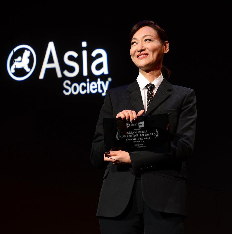演員惠英紅七月十九日(紐約時間)在紐約亞洲協會獲頒 2016年亞洲媒體人文精神獎。