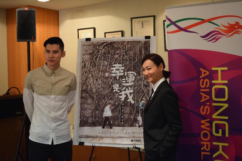演員惠英紅(右)和演員陳家樂(左)七月十九日(紐約時間)在紐約出席《幸運是我》電影記者會。