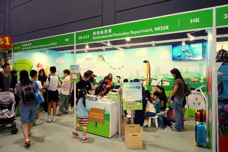 環境保護署(環保署)今年再度參加香港書展,宣傳「惜物減廢」和「乾淨回收」的環保信息。環保署攤位設於香港會議展覽中心3B展覽廳3B-A13號(近兒童天地表演舞台,大會堂側)。