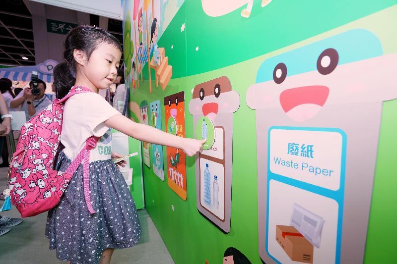 環境保護署(環保署)今年再度參加香港書展。會場內設有環保署的展覽、攤位遊戲和其他活動,宣傳「惜物減廢」和「乾淨回收」的環保信息。