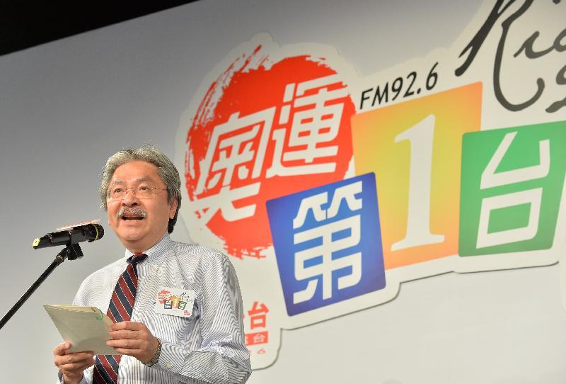 財政司司長曾俊華今日(七月二十六日)在香港電台奧運節目啟動禮上致辭。