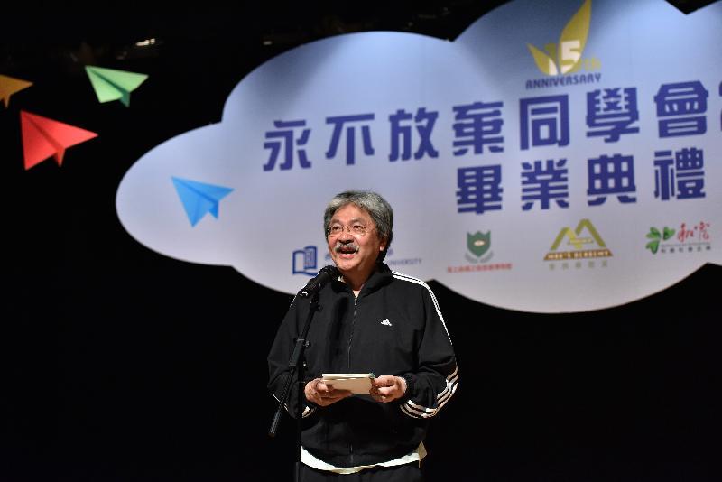 財政司司長曾俊華今日(七月三十日)下午在香港浸會大學出席永不放棄同學會2016畢業典禮,並在典禮上致辭。