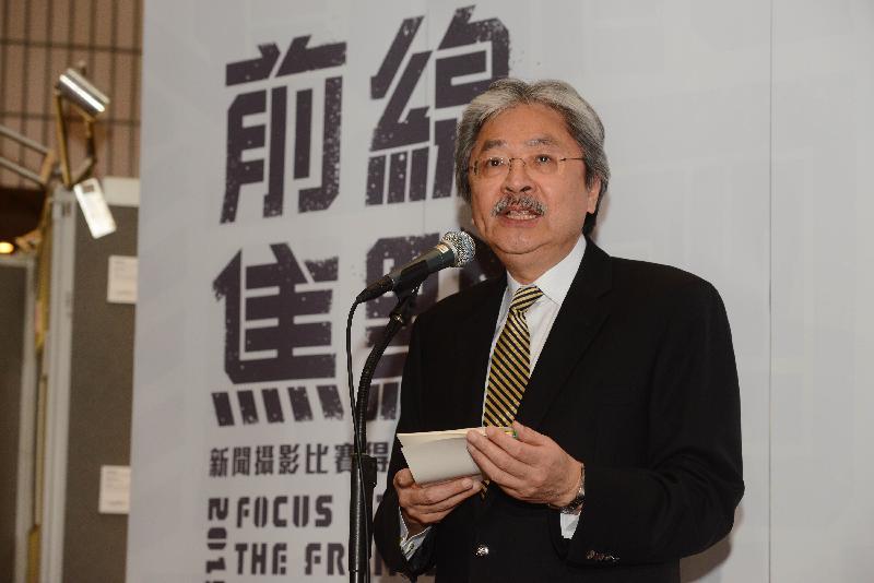 財政司司長曾俊華今日(八月四日)下午出席香港攝影記者協會《前線.焦點2015》新聞攝影比賽得獎作品展暨頒獎禮,並在典禮上致辭。