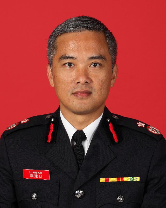 Mr Li Kin-yat, Deputy Director of Fire Services, will take up the post of Director of Fire Services on August 15, 2016.
