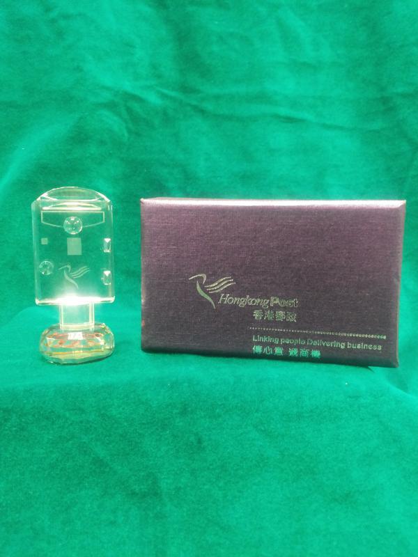 Mini Crystal Post Box.