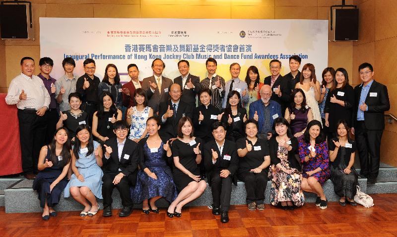 The cocktail reception of the inaugural performance of the Hong Kong Jockey Club Music and Dance Fund Awardees Association was held last Saturday (August 13) at the Kwai Tsing Theatre. Photo shows guests in attendance including the Principal Assistant Secretary for Home Affairs, Ms Sandy Cheung (second row, third left); the Chairman of the Board of Trustees of the Hong Kong Jockey Club Music and Dance Fund, Dr Pang King-chee (second row, fourth left); the Chairperson of the Executive Committee of the Association, Ms Yip Wing-sie (second row, fifth left); the Head of Charities (Grant Making - Sports, Recreation, Arts and Culture) of the Hong Kong Jockey Club, Ms Rhoda Chan (second row, third right); members of the Board of Trustees; former Chairmen of the Board of Trustees; and past music and dance scholarship recipients of the Fund.