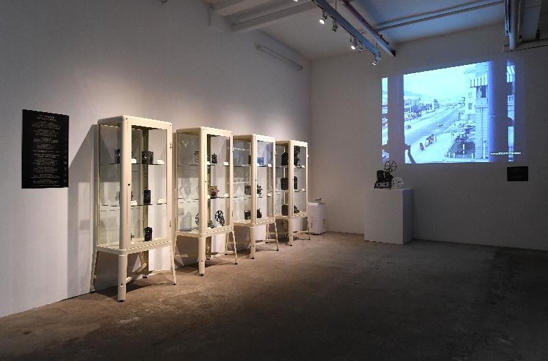 「即日放送」社區影院內設小型展覽,展出二十至六十年代的家用手提攝錄機,以及當時外國旅客攝下本港街景的片段。