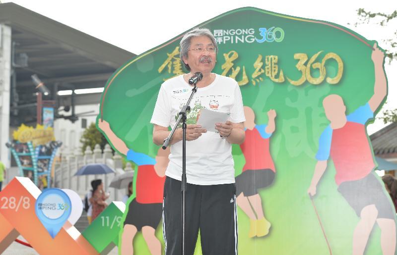 財政司司長曾俊華今日(八月二十四日)在昂坪市集出席「奪金花繩360」新聞發布會,並在活動上致辭。