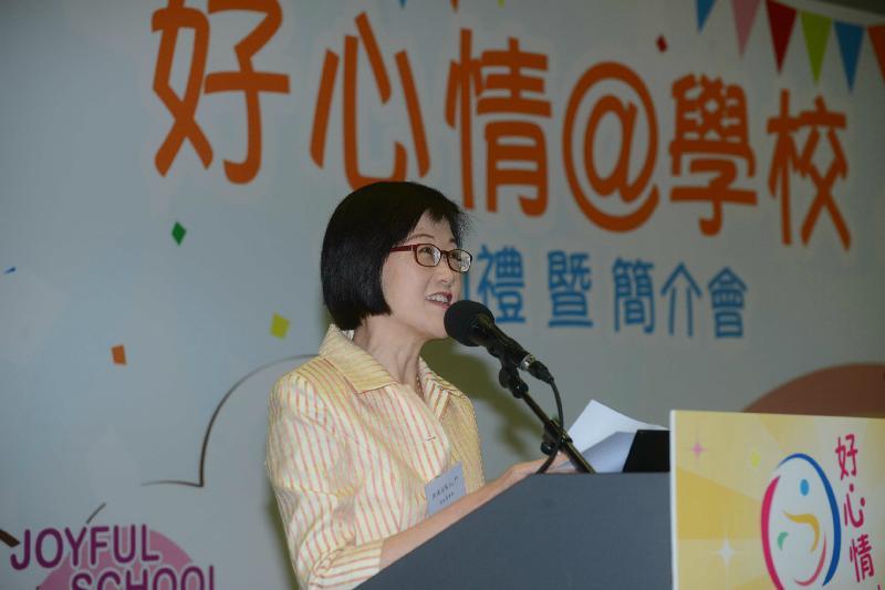 衞生署署長陳漢儀醫生今日(八月二十五日)在「好心情@學校」計劃啟動禮暨簡介會上致辭。