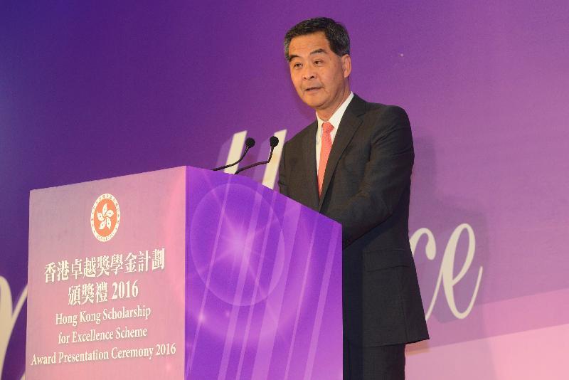 行政長官梁振英今日(八月二十六日)在香港卓越獎學金計劃頒獎禮2016上致辭。