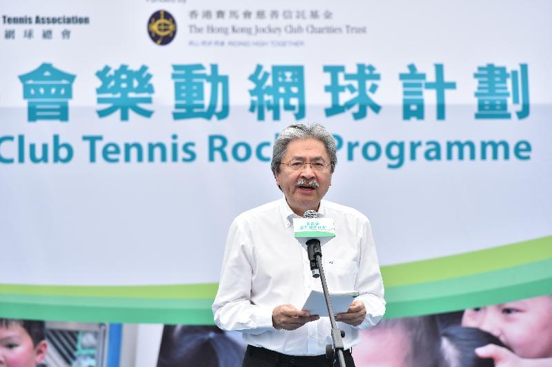 財政司司長曾俊華今日(八月三十日)在「賽馬會樂動網球計劃」記者會上致辭。