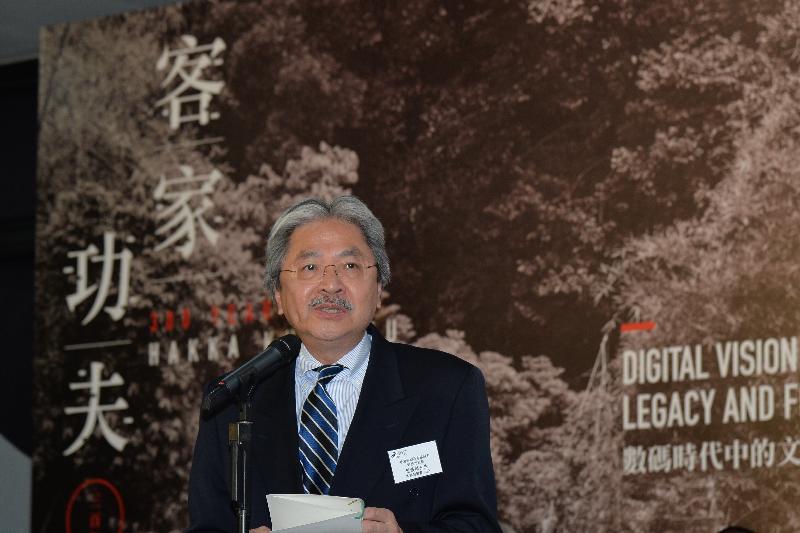 財政司司長曾俊華今日(九月一日)晚上在香港文化博物館出席「客家功夫三百年:數碼時代中的文化傳承」展覽開幕典禮,並在活動上致辭。