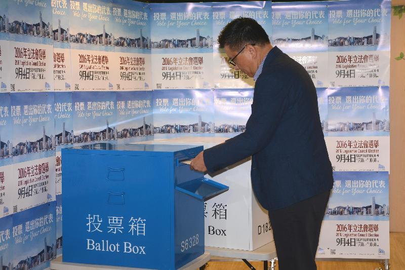 署理財政司司長陳家強今日(九月四日)上午在跑馬地香港青少年服務處成和青少年中心,為二○一六年立法會換屆選舉投票。