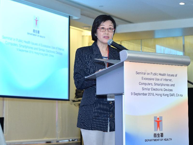 衞生署署長陳漢儀醫生今日(九月九日)在「公共衞生議題:過度使用互聯網、電腦、智能電話及同類電子產品」研討會上致辭。