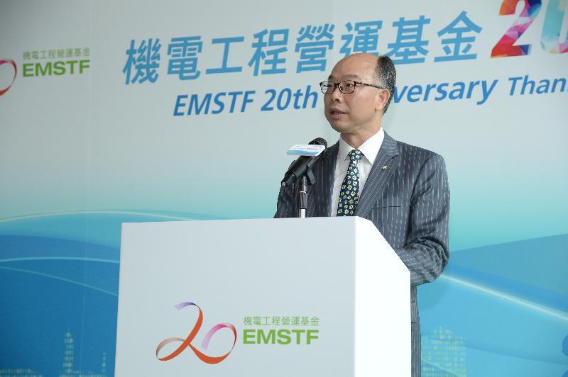 機電工程署署長陳帆今日(九月十五日)在機電工程營運基金二十周年典禮上致辭。