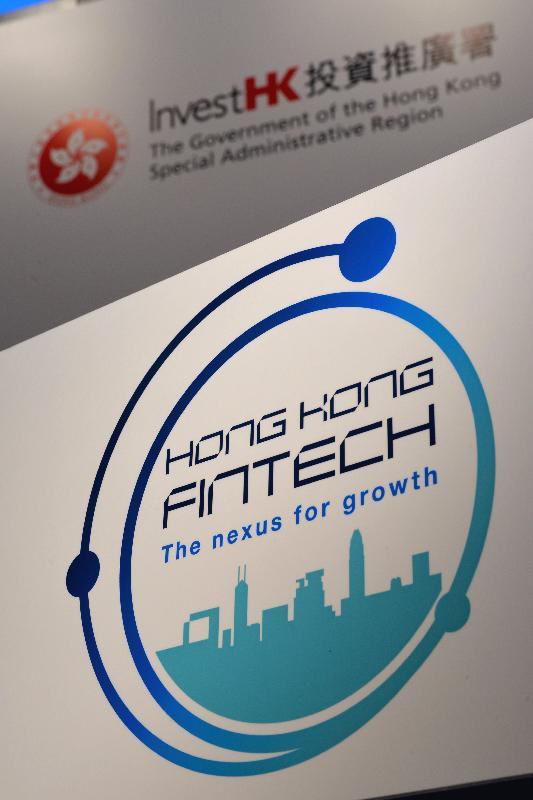 投資推廣署今日(九月二十一日)在香港金融科技周啟動禮上展示代表香港金融科技的標誌,由香港天際線伸延出來的旋轉線條,代表金融科技業務與這個充滿優勢的城市連接,將帶來無盡發展的可能性。