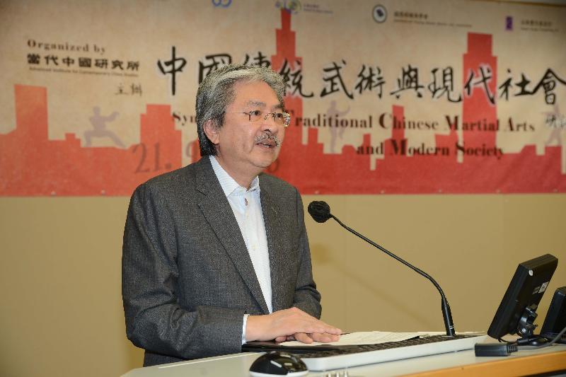 財政司司長曾俊華今日(九月二十一日)下午在香港浸會大學出席中國傳統武術與現代社會研討會,並在會上致辭。