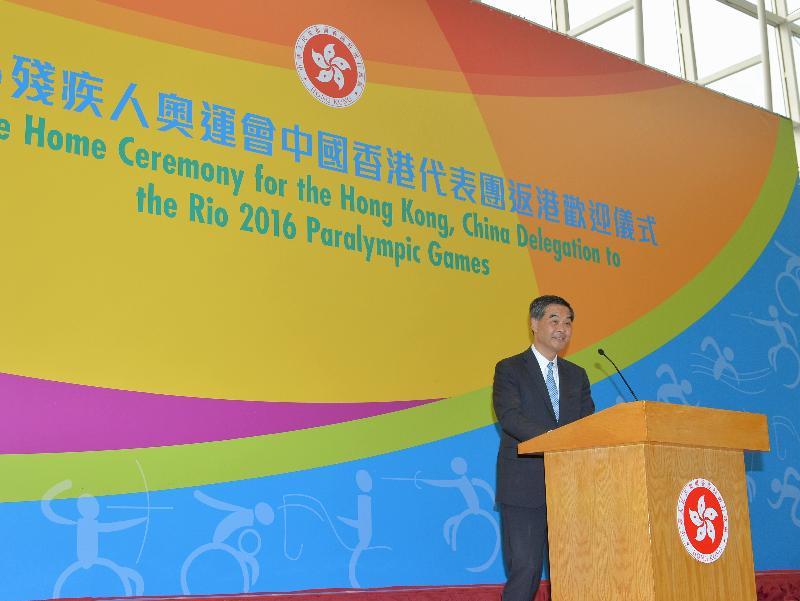 行政長官梁振英今日(九月二十一日)在香港國際機場主持里約2016殘疾人奧運會中國香港代表團返港的歡迎儀式。圖示梁振英在歡迎儀式上致辭。