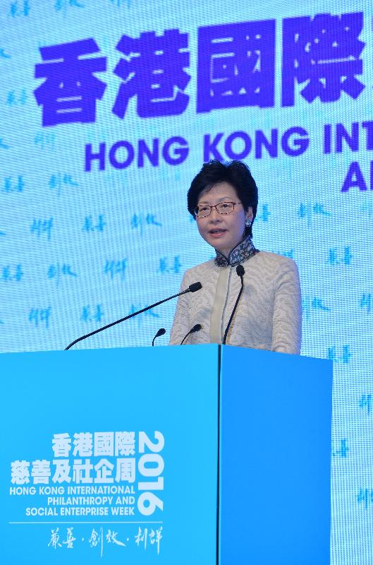 The Chief Secretary for Administration, Mrs Carrie Lam, speaks at the Joint Opening Ceremony of the Hong Kong International Philanthropy and Social Enterprise Week 2016 today (September 21) at the Hong Kong Convention and Exhibition Centre.