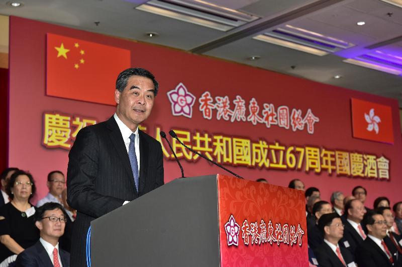 行政長官梁振英今日(九月二十二日)晚上在香港會議展覽中心出席香港廣東社團總會慶祝中華人民共和國成立六十七周年國慶酒會,並在活動上致辭。