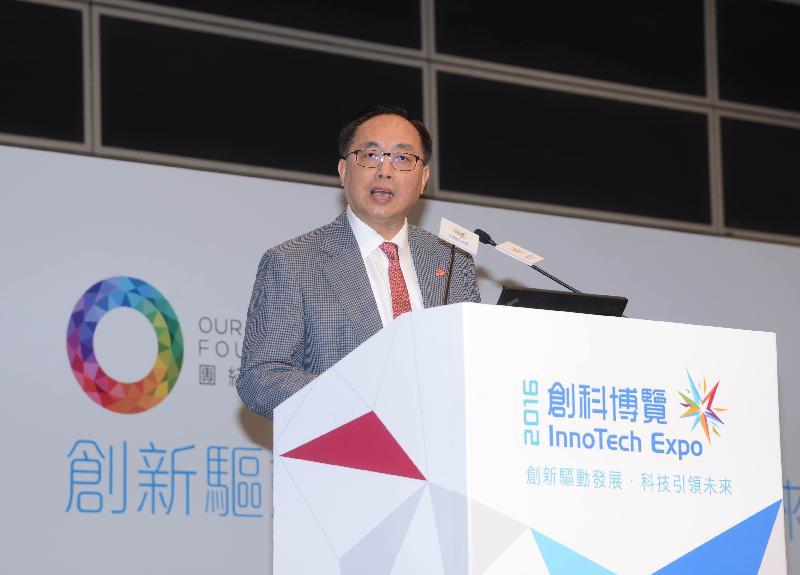 創新及科技局局長楊偉雄今日(十月一日)在「創科博覽2016」閉幕總結論壇上致辭。