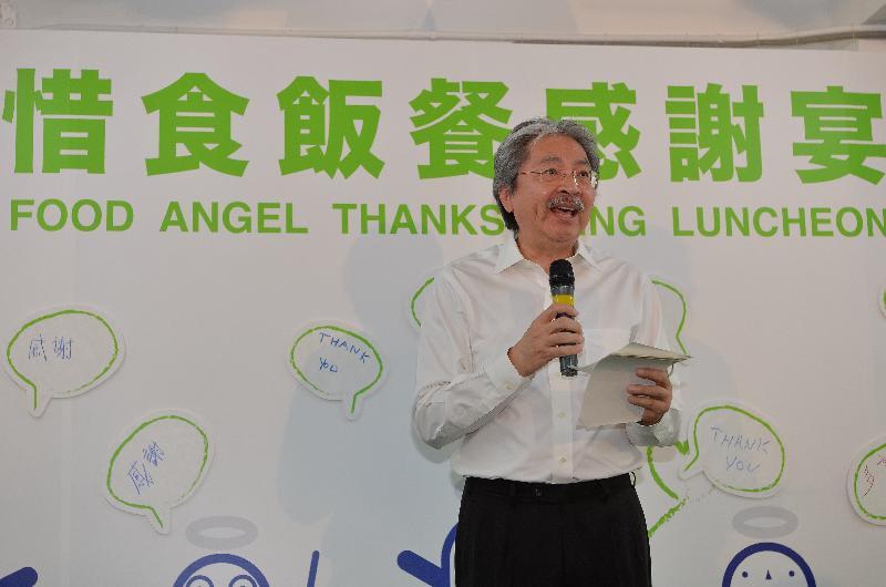 財政司司長曾俊華今日(十月三日)在「惜食飯餐感謝宴」上致辭。