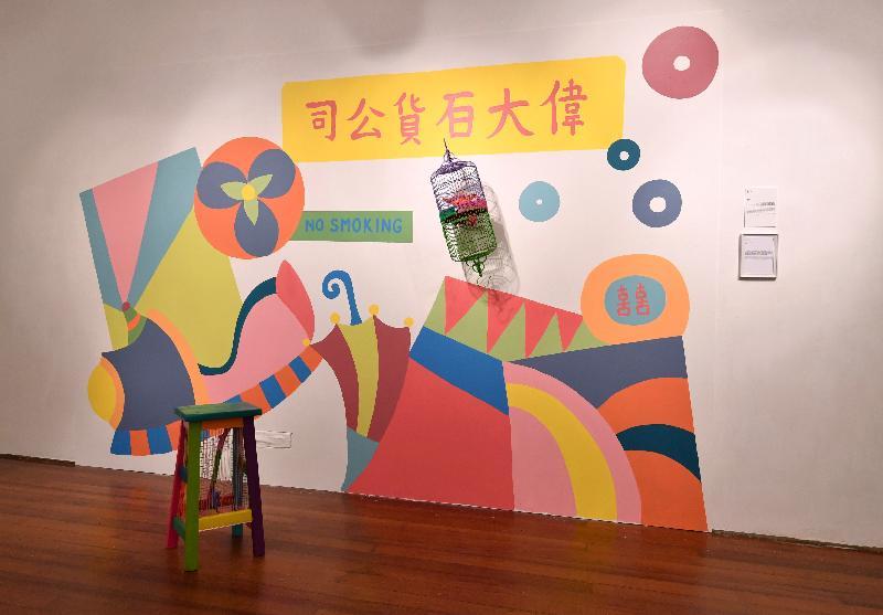 「第六屆藝遊鄰里計劃:石頭都會笑」展覽由今日(十月七日)至十一月二十七日在香港浸會大學視覺藝術院啟德校園畫廊舉行。圖示藝術家何紫君作品《夢想。二》。