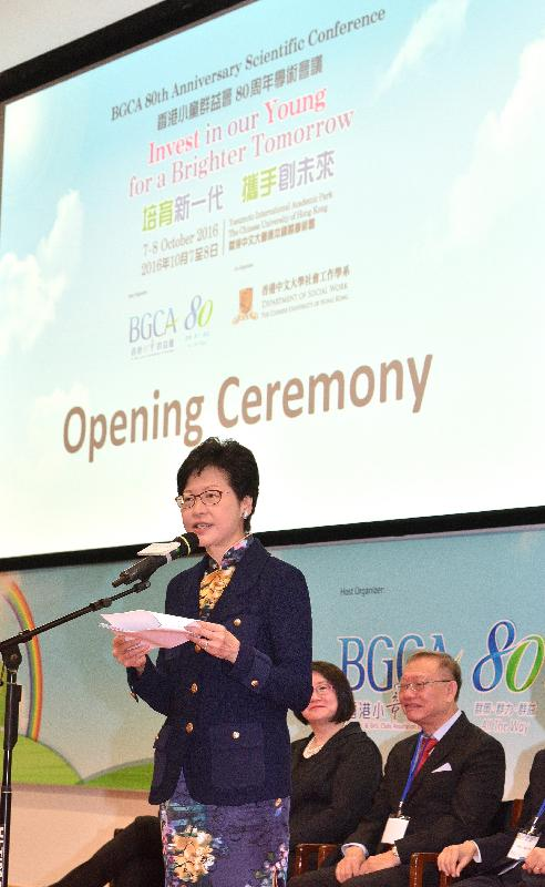 The Chief Secretary for Administration, Mrs Carrie Lam, addresses the opening ceremony of the Boys' and Girls' Clubs Association of Hong Kong 80th Anniversary Scientific Conference at the Chinese University of Hong Kong today (October 7).