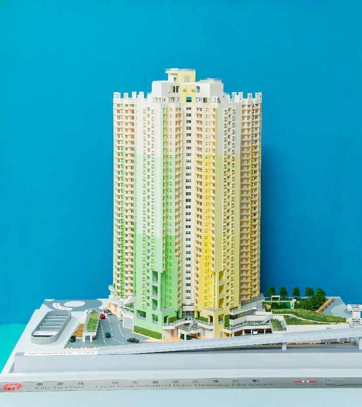 「出售綠表置居先導計劃單位」於十月二十日開始接受購買申請。圖示該計劃的發展項目景泰苑的模型。