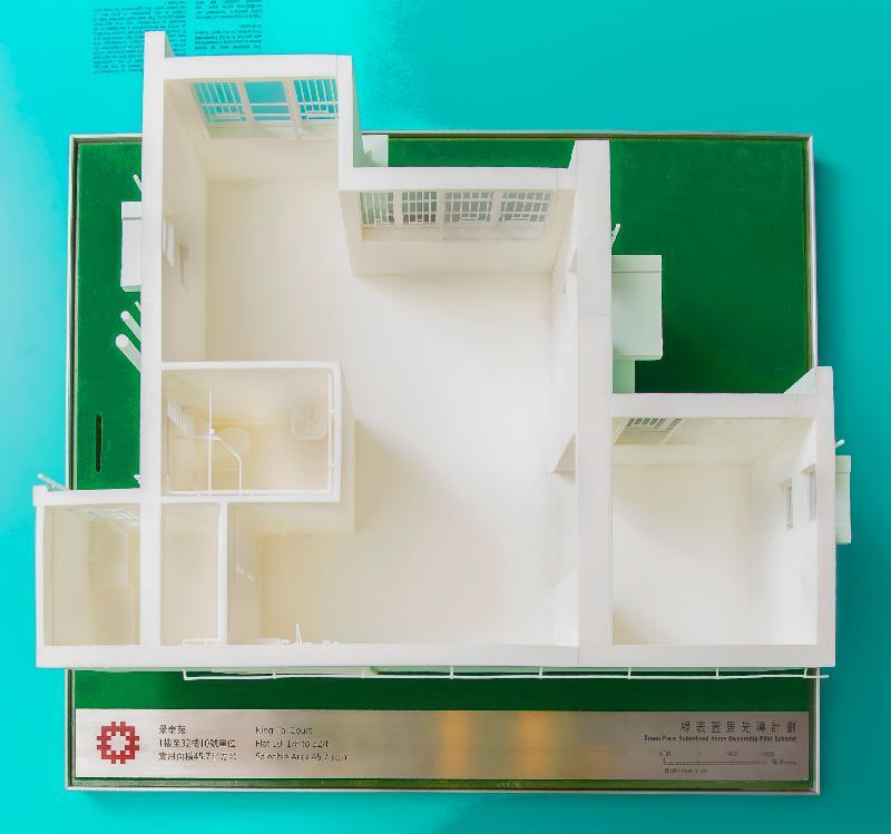 「出售綠表置居先導計劃單位」於十月二十日開始接受購買申請。圖示該計劃的發展項目景泰苑1樓至32樓10號單位模型。