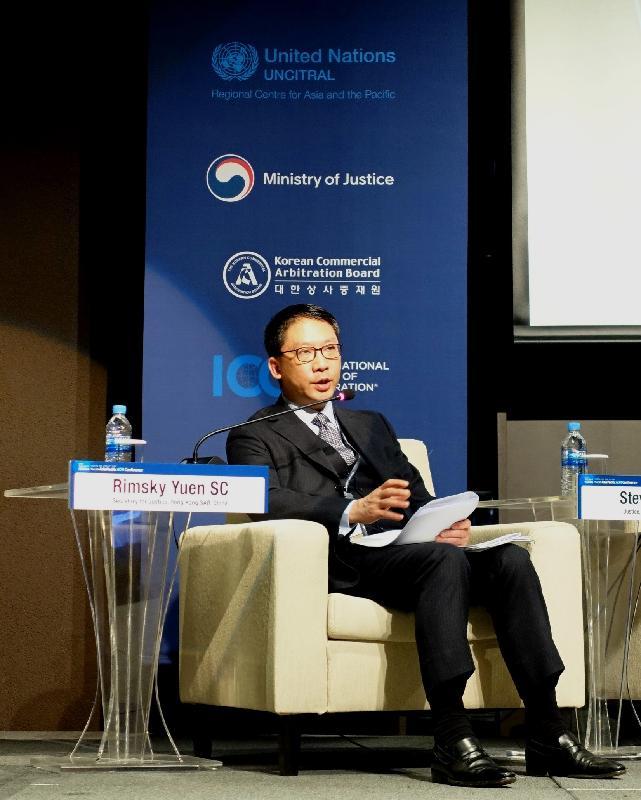 律政司司長袁國強資深大律師今日(十月十二日)在韓國首爾出席「第五屆亞太替代性糾紛解決機制大會」,並就「『一帶一路』對未來解決爭議的影響」發表演講。
