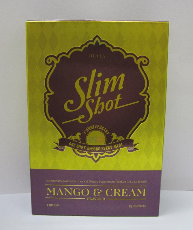 衞生署今日(十月十二日)與警方採取聯合行動,拘捕一名二十七歲女子,涉嫌非法售賣一種名為「ele Slim Shot」的減肥產品。該產品懷疑含有未標示的西藥成分。