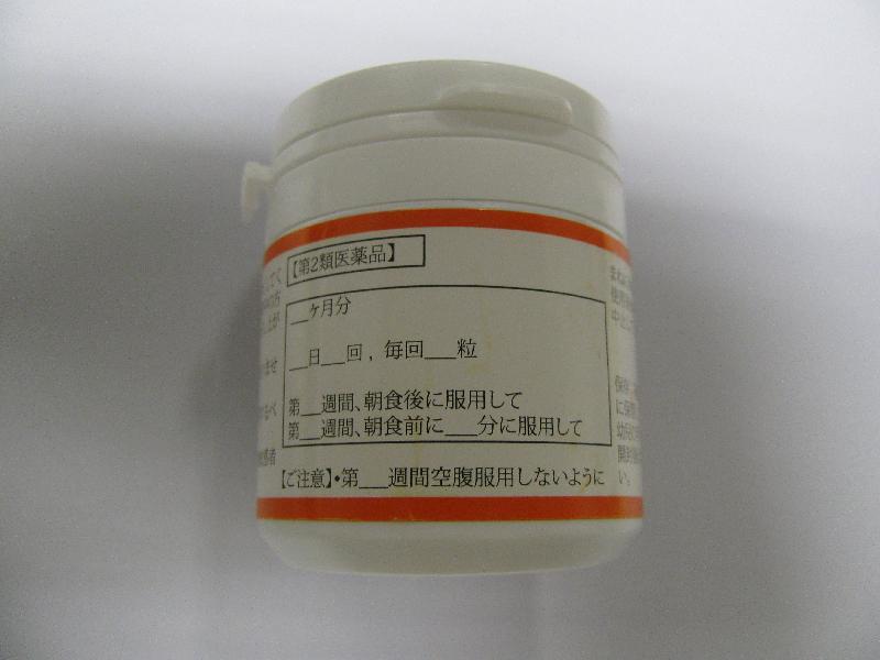 衞生署今日(十月十三日)呼籲市民切勿服用一款以日文標籤的減肥產品,因其含有未標示禁藥。圖示該產品其中一面的日文標籤。