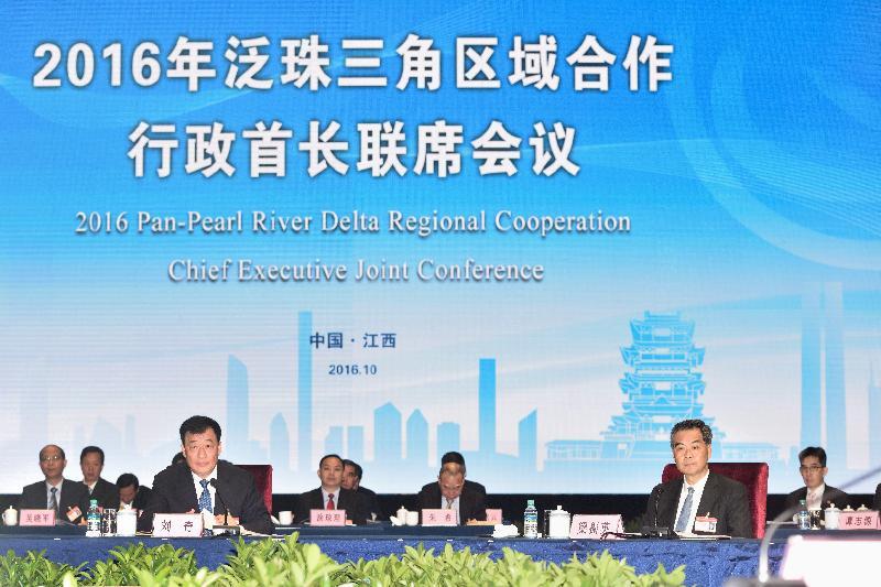 行政長官梁振英(前排右)今日(十月十四日)在江西省南昌市出席2016年泛珠三角區域合作行政首長聯席會議。