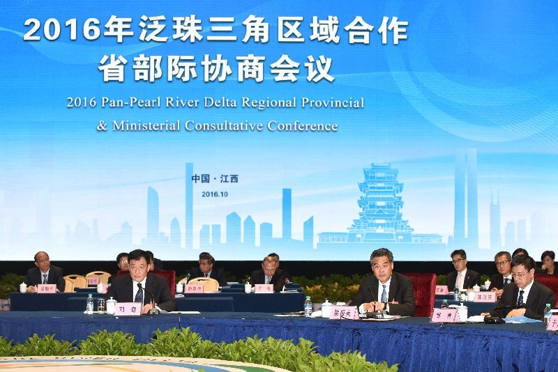 行政長官梁振英(前排中)今日(十月十四日)下午在江西省南昌市出席2016年泛珠三角區域合作行政首長聯席會議期間,在省部際協商會議上與泛珠省區的行政首長進行互動討論。