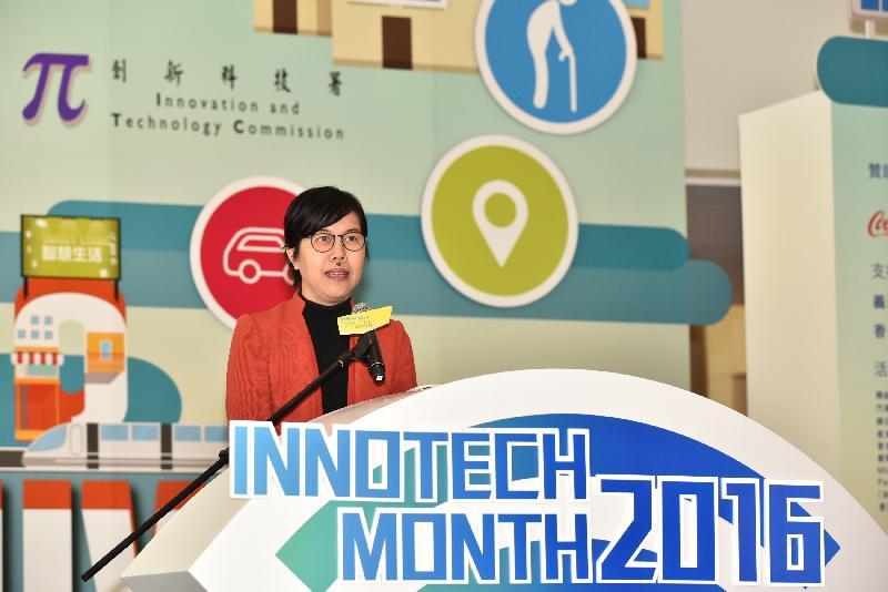 創新科技署署長蔡淑嫻今日(十月十四日)在「創新科技月2016」揭幕禮上致辭。