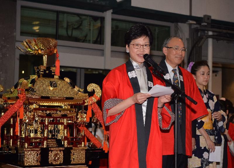 政務司司長林鄭月娥今日(十月十四日)晚上在PMQ元創方出席「緣日秋祭in香港」開幕禮,並在典禮上致辭。